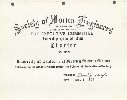 Berkeley SWE certificate